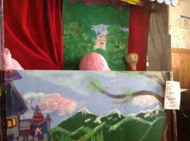 PuppetTheater